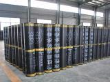 厂家供应沥青复合胎柔性防水卷材