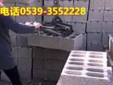 空心砖码砖机