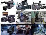 芜湖影视拍摄制作公司,航拍公司,影视制作公司