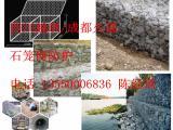 河道石笼网,公园景观镀锌格宾网箱笼生产厂家