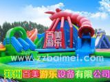 户外大型充气水上乐园 亲子水滑梯游乐设备大龙虾水滑梯