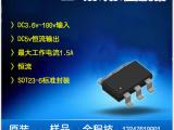 LED100v转5v恒流芯片方案