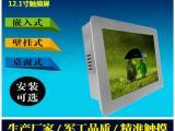 提供12.1寸电子安卓工业平板电脑型号  价格