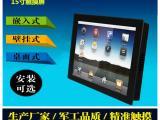 提供15寸安卓嵌入式工业平板电脑型号