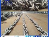 船用锚链厂-奥海锚链专业研发生产