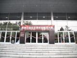 网易云音乐全国校园歌手大赛-成都雅铂传播