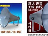 有源防水音柱 ,场操防水音响号角