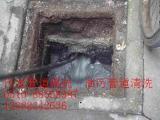 无锡管道清洗淤泥清理、管道检测