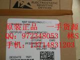 TI原装进口热卖TCAN1051HGVDR