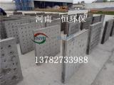 河南一恒专业生产整体浇筑滤板无缝滤板可调节滤头滤板