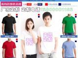 工作服文化衫定制厂家直销各种文化家印LOGO