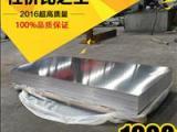 幕墙铝基板,1系3系铝板生产厂家,中州铝业