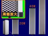 有源防水音柱-有源防水音柱