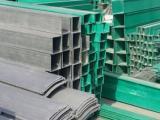 玻璃钢电缆桥架电缆槽梯式槽式管箱槽盒