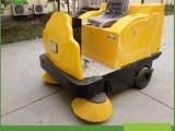 LB-1860驾驶式扫地机  保洁公司扫地机 室