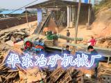 木板破碎机 木材破碎机 木箱破碎机