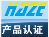 美国海志蓄电池HZB12-200报价参数及规格