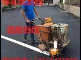 承接车位划线停车场马路划线 地坪漆工程 热熔黄白划线交通工程