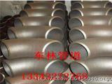 碳钢无缝弯头---碳钢无缝弯头生产厂家