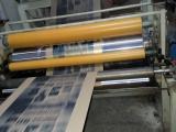 涂蜡牛皮纸批发 17-150g防锈纸 防油纸印刷