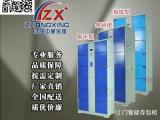 投币式寄存柜生产厂家 投币式寄存柜