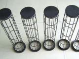 有机硅除尘骨架(有机硅除尘袋笼、有机硅除尘框架)型号
