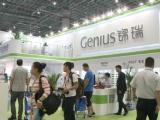 2017北京医疗展|第21届中国国际医疗器械博览会