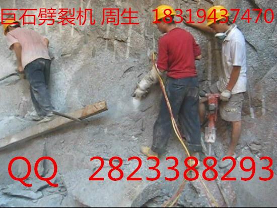 543393146_柱式分裂棒,电动劈裂机 ,矿山机械设备