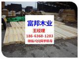 LVL板材厂家  免熏蒸木方