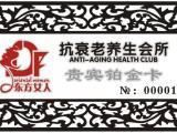 重庆会员卡、重庆会员卡系统、重庆PVC广告扇