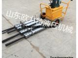 贵州六盘水劈裂机价格 劈裂机厂家  劈裂机经销商