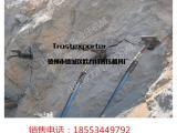 贵州黔西南劈裂机甘肃甘南岩石劈裂机山东办事处