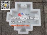 水库护坡塑料模具