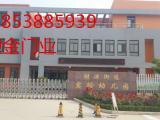 泰安学校迎金电动门系统处理器的工作原理及过程