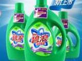 新碧浪洗衣液3L洗涤用品批发供应超市淘宝一手货源