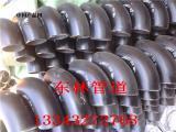 合金焊接弯头生产厂家