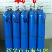 绍兴市五海气体有限公司的形象照片
