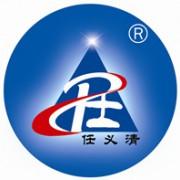 唐山任氏水泥设备股份有限公司的形象照片