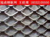 防锈漆重型钢板网规格型号_防锈漆钢板网/冠成
