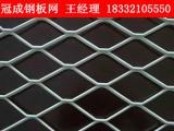菱形重型钢板网生产厂家@重型钢板网/冠成