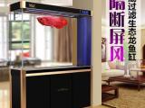 供应超白玻璃大鱼缸底过滤水族箱屏风玄关鱼缸隔断