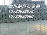 石笼网定做、锌铝合金石笼网、石笼网箱、格宾网、包塑石笼网