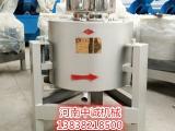 食用油滤油机 离心式食用油滤油机 真空滤油机中诚滤油机厂家