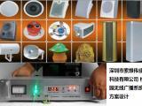 2.0音箱有源音箱,水底喇叭,消防蓝牙天花喇叭