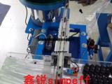 工厂定制 充电器全自动双批锁螺丝机