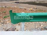防撞高速护栏 喷塑波形护栏板 防撞护栏 公路波形护栏板