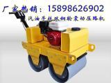 手推式小型压路机源泰微型振动碾价格