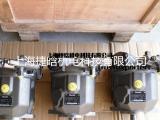 A10VS071DFR131R-PPA12N00柱塞泵