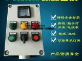 BZC83-A2B1D2K1L防爆操作柱电流表立式防爆操作柱
