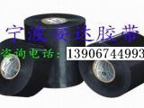 加强级管道防腐胶带
